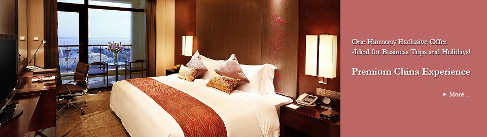 One Harmony Exclusive Offer Premium China Experience